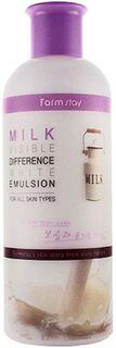 FarmStay Увлажняющая и осветляющая эмульсия с экстрактом молока, 350 мл