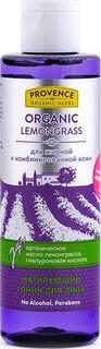 Provence Organic Herbs Тоник для лица Матирующий Organic Lemongrass, 200 мл