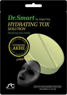 """RainbowBeauty Тканевая маска для проблемной кожи лица с маслом чайного дерева """"Dr. Smart Hydrating Tox Solution"""""""