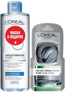 """LOreal Paris Мицеллярная вода для снятия макияжа, для нормальной и смешанной кожи, гипоаллергенно, 400 мл + Сашетка Маски для лица """"Магия Глины"""" Детокс и Сияние, 7 мл в подарок"""