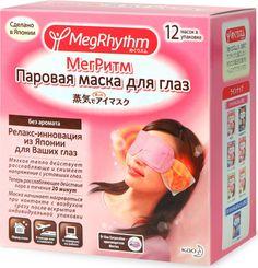 Паровая маска для глаз MegRhythm Без запаха, 12 шт