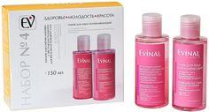 Подарочный набор Evinal №4 (Лосьон для снятия макияжа с экстрактом плаценты для век и области вокруг глаз 150 мл+Тоник для лица успокаивающий 150 мл)