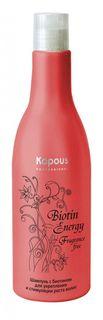 Kapous Шампунь с биотином для укрепления и стимуляции роста волос Biotin Energy 250 мл