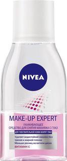 Средство для снятия макияжа с глаз Nivea MAKE-UP EXPERT, с витамином C, 125 мл