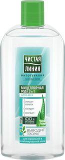Чистая Линия Мицеллярная вода 3 в 1 400 мл для нормальной и комбинированной кожи