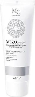 Белита Мезопилинг-скатка для лица Глубокое очищение туба MEZOcomplex, 100 мл