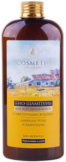 Шампунь для волос LCosmetics с гидролатами. La vie est belle С Цветками чайной розы, лаванды и ромашки