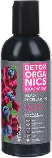 Вода мицеллярная Natura Siberica Detox organics Kamchatka, черная, 170 мл