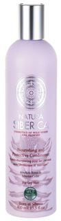 """Бальзам Natura Siberica """"Защита и питание"""", для сухих волос, 400 мл"""