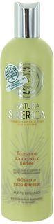 """Бальзам Natura Siberica """"Объем и увлажнение"""", для сухих волос, 400 мл"""