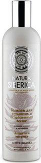 """Бальзам Natura Siberica """"Защита и энергия"""", для уставших и ослабленных волос, 400 мл"""