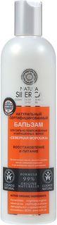 """Natura Siberica Бальзам """"Северная морошка"""", для окрашенных и сильно поврежденных волос, 400 мл"""