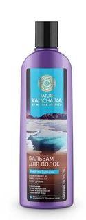"""Natura Siberica Kamchatka Бальзам """"Энергия вулкана"""" укрепление и сила волос, 280 мл"""