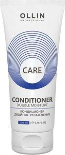 Ollin Кондиционер Двойное увлажнение Care Double Moisture Conditioner, 200 мл
