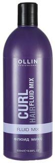 Ollin Флюид микс Curl Hair Fluid Mix 500 мл
