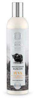 Natura Siberica Питательный бальзам на молоке тувинского яка и натуральном монгольском меде Tuva 400 мл