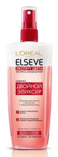 L'Oreal Paris Elseve Экспресс-Кондиционер «Эльсев, Эксперт Цвета» для окрашенных или мелированных волос, 200 мл