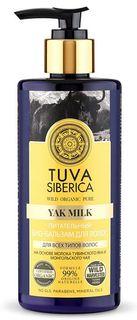 Natura Siberica Tuva Био-бальзам для волос питательный, 300 мл
