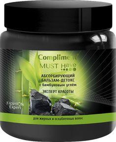 Комплимент кератин и аргинин флюид 52
