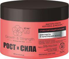 Витэкс Стимулирующий бальзам для роста и укрепления волос, 300 мл Viteks