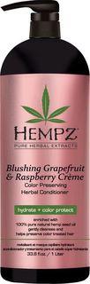 Кондиционер для волос Hempz Blushing Grapefruit&Raspberry для сохранения цвета и блеска окрашенных волос, 1 л
