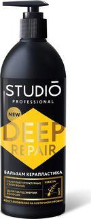 Бальзам для волос Studio Керапластика Восстановление на клеточном уровне, 500 мл