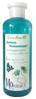 """Шампунь для волос Green Mama """"Биоламинация"""" от секущихся волос, с морскими водорослями"""