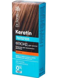 """Флюид для волос """"Dr.Sante"""" Keratin 50мл"""