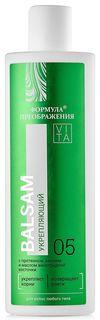 Бальзам для волос Формула Преображения Бальзам-Ополаскиватель для волос укрепляющий