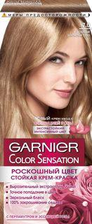 """Garnier Стойкая крем-краска для волос """"Color Sensation, Роскошь цвета"""", оттенок 7.0, Изысканный золотистый топаз"""