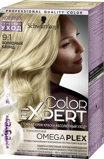 Color Expert Краска для волос 9.1 Холодный блонд167 мл Schwarzkopf