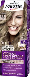 Стойкая крем-краска для волос, оттенок 7-2 Холодный русый, 110 мл Palette
