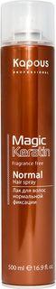 Лак для волос Kapous Professional Fragrance Free, аэрозольный, нормальной фиксации, с кератином, 500 мл