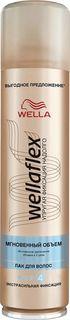 """Лак для волос Wellaflex """"Мгновенный объем"""" экстрасильной фиксации, 400 мл"""