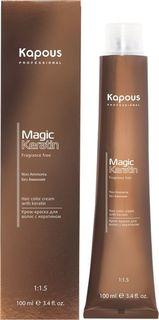 Краска для волос Kapous Professional Magic Keratin, оттенок 5.53 Светлый коричневый махагоновый, 100 мл