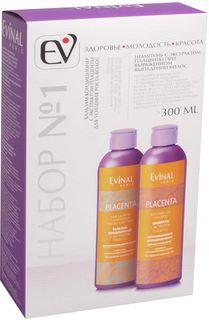"""Подарочный набор """"Evinal"""" №1: Шампунь с экстрактом плаценты при выраженном выпадении волос для всех типов волос, 300мл.+ Бальзам-кондиционер с экстрактом плаценты для усиления роста, 300мл."""