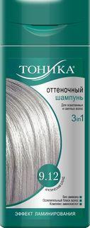 Шампунь оттеночный Тоника, 9.12 Арктический блонд, 150 мл