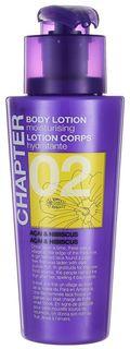 Chapter Лосьон для тела Chapter с ароматом ягод асаи и гибискуса, 400 мл Mades Cosmetics