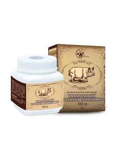 """Бальзам для тела массажный Натуротерапия """"Натуральный нутряной свиной жир"""", 110 г"""