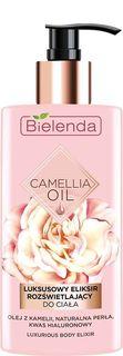 Бальзам для ухода за кожей BIELENDA CAMELLIA OIL