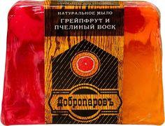 """Натуральное мыло Добропаровъ """"Пчелиный воск и грейпфрут"""", 100 г"""