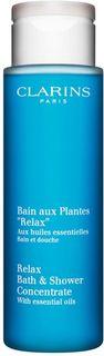 Clarins Расслабляющая пена для принятия ванн и душа Relax, 200 мл