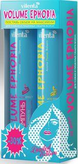 Vilenta Подарочный набор Volume Ephooria (шампунь для волос + бальзам для волос), 560 мл
