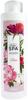 "Белита Пена для ванн ""Belita Spa. Пион"", 520 мл"