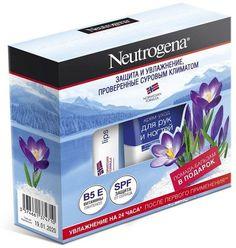 """Подарочный набор Neutrogena """"Норвежская формула"""": крем-уход для рук и ногтей, 50 мл, бальзам-помада, 4,8 г"""
