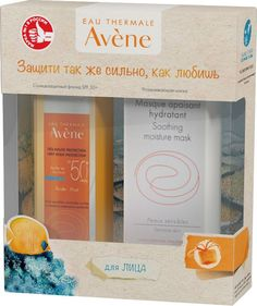 Набор Avene Солнцезащитный флюид, SPF 50+, 50 мл + Успокаивающая увлажняющая маска, 50 мл