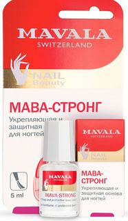 Mavala Укрепляющая и защитная основа для ногтей Mava-Strong 5 мл