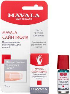 Средство для укрепления ногтей Mavala Сайнтифик, 2 мл