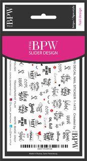 Наклейки для ногтей BPW.style sd1-1472, 2
