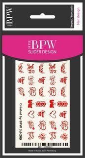 Наклейки для ногтей BPW.style 3d209, 2